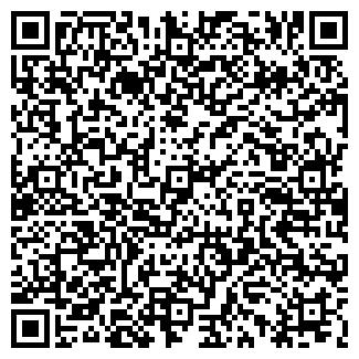 QR-код с контактной информацией организации ДАНИ