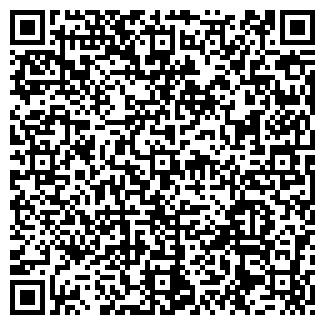 QR-код с контактной информацией организации МАКС`И