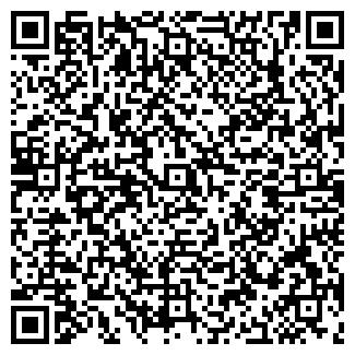 QR-код с контактной информацией организации АСТРАХАНЬ-2