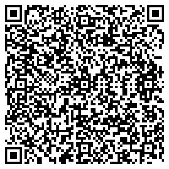 QR-код с контактной информацией организации БЕРАЗИ СМП, ООО