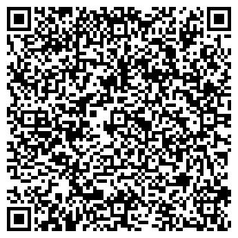 QR-код с контактной информацией организации ЛИАНА ЛТД, ТОО