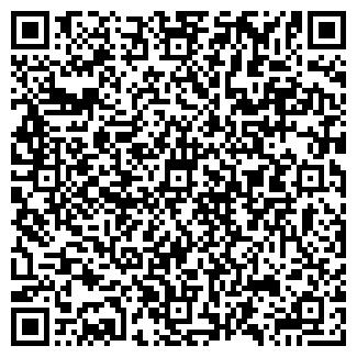 QR-код с контактной информацией организации СМУ № 65
