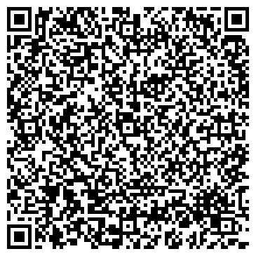 QR-код с контактной информацией организации АРМАДА ГРУЗОВАЯ КОМПАНИЯ, ОАО