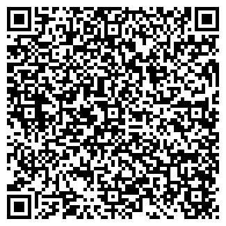 QR-код с контактной информацией организации АВС, ООО