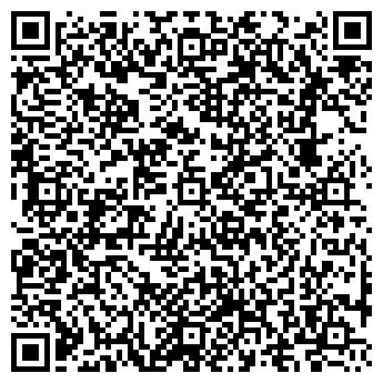 QR-код с контактной информацией организации ОРГТЕХСТРОЙ ГП АО