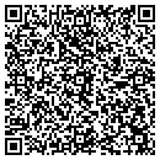 QR-код с контактной информацией организации ПМК-24, ООО