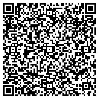 QR-код с контактной информацией организации ФОТО-КРИСТАЛЛ
