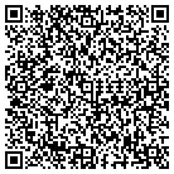 QR-код с контактной информацией организации ДОНАУДИТФИНАНС