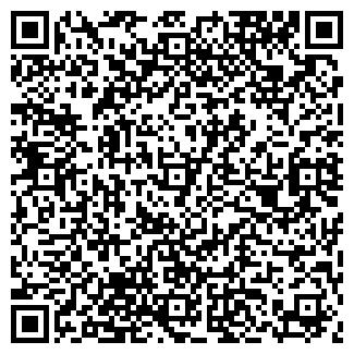 QR-код с контактной информацией организации 61 РЕГИОН