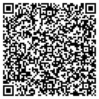 QR-код с контактной информацией организации БАТАЙСКПРОЕКТ