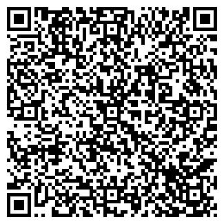 QR-код с контактной информацией организации №16 ОПТИКА