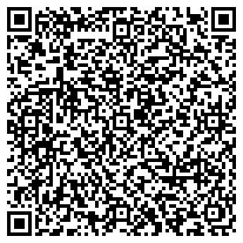 QR-код с контактной информацией организации ДОНСТАЛЬКАНАТ, ООО