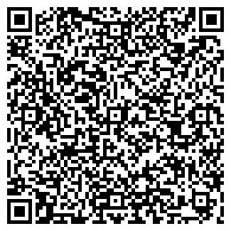 QR-код с контактной информацией организации АРЧЕДА ТД