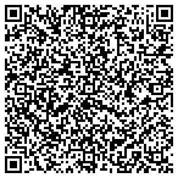 QR-код с контактной информацией организации ШАХТИНСКИЙ АВИАЦИОННО-РЕМОНТНЫЙ ЗАВОД