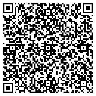 QR-код с контактной информацией организации ДОН-ТЕКС, ЗАО