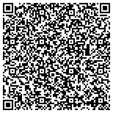 QR-код с контактной информацией организации БЕЛОКАЛИТВИНСКИЙ ИСТОРИКО-КРАЕВЕДЧЕСКИЙ МУЗЕЙ