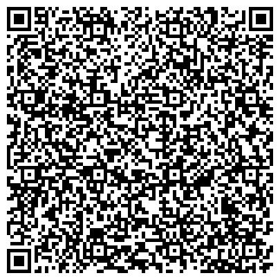QR-код с контактной информацией организации БЕЛОКАЛИТВИНСКАЯ ДИСТАНЦИЯ ПУТИ ЛИХОВСКОГО ОТДЕЛЕНИЯ СЕВЕРО-КАВКАЗСКОЙ Ж Д