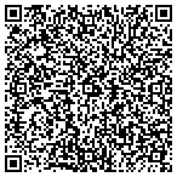 QR-код с контактной информацией организации ОАО БЕЛОКАЛИТВЕНСКОЕ МЕТАЛЛУРГИЧЕСКОЕ ПО
