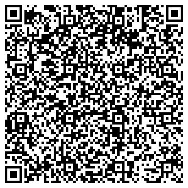 QR-код с контактной информацией организации БАНК СБЕРБАНКА РФ БЕЛОКАЛИТВЕНСКОЕ ОТДЕЛЕНИЕ №8273
