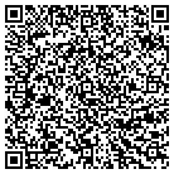 QR-код с контактной информацией организации БЕЛОКАЛИТВЕНСКОЕ АО