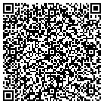 QR-код с контактной информацией организации БЕЛТРАНССТРОЙ АО