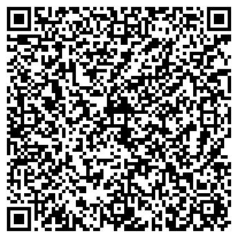 QR-код с контактной информацией организации АПТЕКА № 97 (МП)