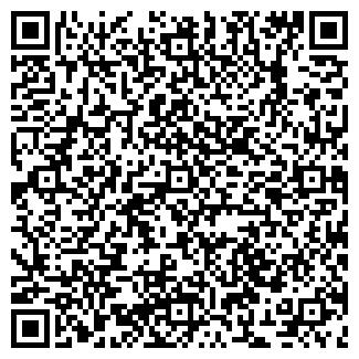 QR-код с контактной информацией организации ФИРМА МЛАДА