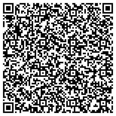 QR-код с контактной информацией организации БЫКОВСКАЯ РАЙОННАЯ САНИТАРНО-ЭПИДЕМИОЛОГИЧЕСКАЯ СТАНЦИЯ