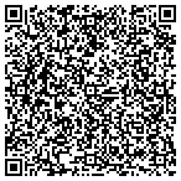 QR-код с контактной информацией организации КАЛИНИНСКАЯ ВРАЧЕБНАЯ АМБУЛАТОРИЯ