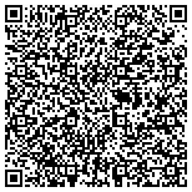 QR-код с контактной информацией организации ГОСУДАРСТВЕННЫЙ МУЗЕЙ-ЗАПОВЕДНИК М. А. ШОЛОХОВА