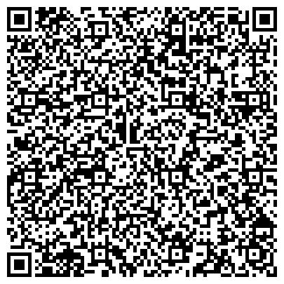QR-код с контактной информацией организации ДОНФАРМАЦИЯ ШОЛОХОВСКОЕ ГОСУДАРСТВЕННОЕ РАЙОННОЕ ТОРГОВО-ПРОИЗВОДСТВЕННОЕ ПРЕДПРИЯТИЕ