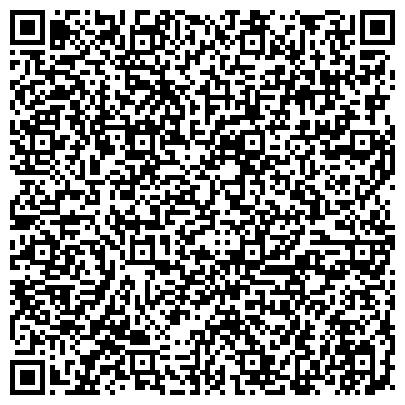 QR-код с контактной информацией организации УПРАВЛЕНИЕ ПО ДЕЛАМ ГО И ЧС АДМИНИСТРАЦИИ ЦЕНТРАЛЬНОГО РАЙОНА