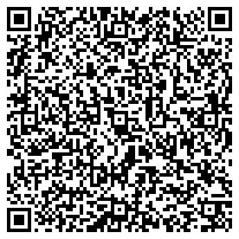 QR-код с контактной информацией организации ВОЛГА-ЭКО-ТЕХ, ОАО