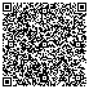 QR-код с контактной информацией организации ЭКО КАСКАД
