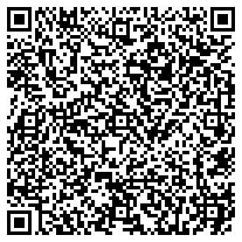 QR-код с контактной информацией организации ДЕТСКИЙ САД № 1656