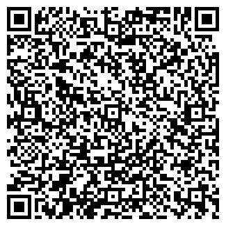 QR-код с контактной информацией организации ВМТ