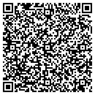 QR-код с контактной информацией организации ВОЛГОХИМ
