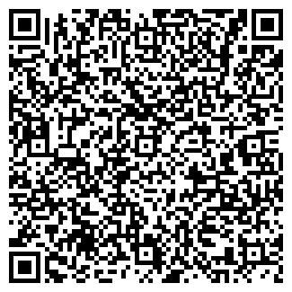 QR-код с контактной информацией организации ДЕЛЬРУС, ЗАО