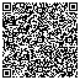 QR-код с контактной информацией организации МЕДИЯ, ОАО