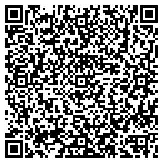 QR-код с контактной информацией организации СЕАН-В, ООО