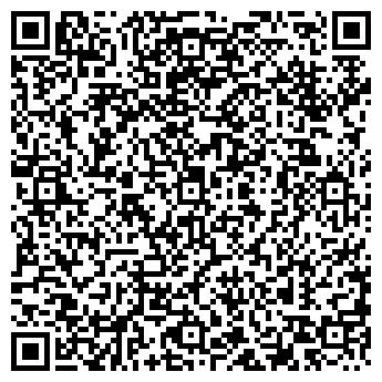 QR-код с контактной информацией организации 1С-ВОЛГОГРАД, ООО