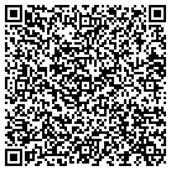 QR-код с контактной информацией организации КОМПАНИЯ АСТРОН, ООО