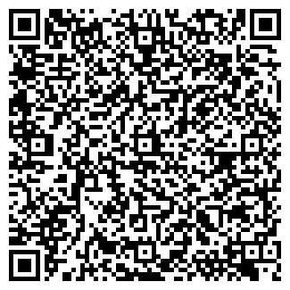 QR-код с контактной информацией организации ВМ-ЦЕНТР