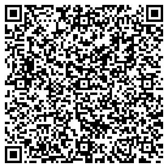 QR-код с контактной информацией организации ДИАЛОГ-ЭЛЕКТРОНИКА