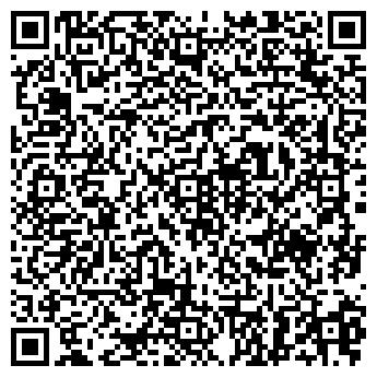 QR-код с контактной информацией организации ИНТЕЛЛЕКТ INTELLEKT КОМПАНИЯ