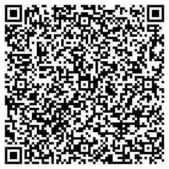 QR-код с контактной информацией организации КОМПЬЮТАДОР-ЮГ, ООО