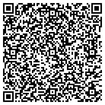 QR-код с контактной информацией организации КОМПЬЮТЕР, ООО