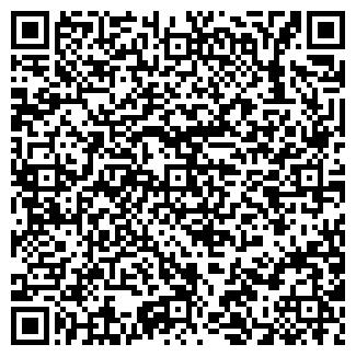 QR-код с контактной информацией организации КРИСТА, ООО