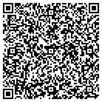 QR-код с контактной информацией организации МОБИЛЬНЫЙ ОФИС, ООО