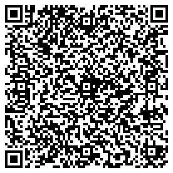 QR-код с контактной информацией организации МОДЕРН КОМПЬЮТЕР